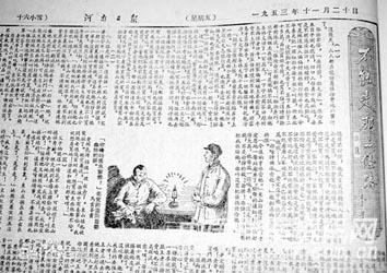 Chinese for Dans cette voie