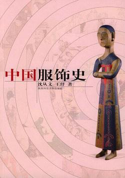 sept a huit prostituée chinoise